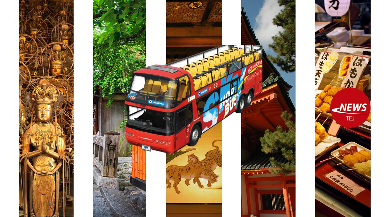 Nuevo servicio de  SKYHOPBUS en Kioto