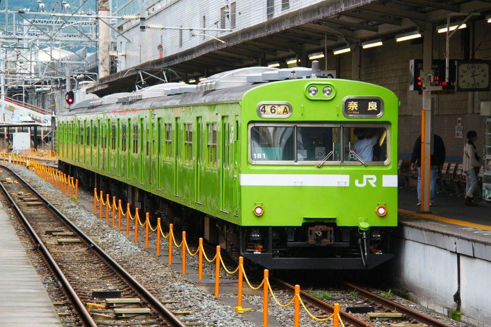 Todo sobre el Japan Rail Pass