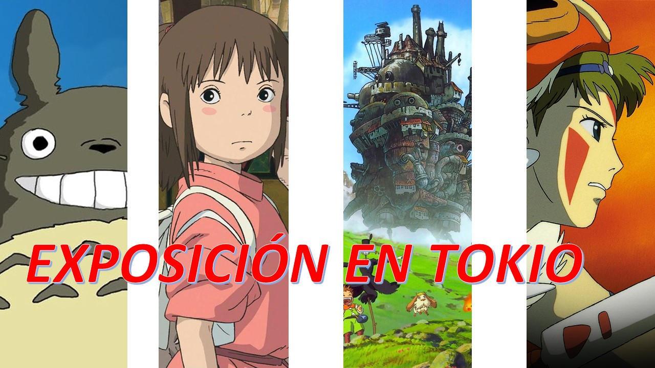"""Exposición """"Toshio Suzuki y el mundo de Studio Ghibli"""""""