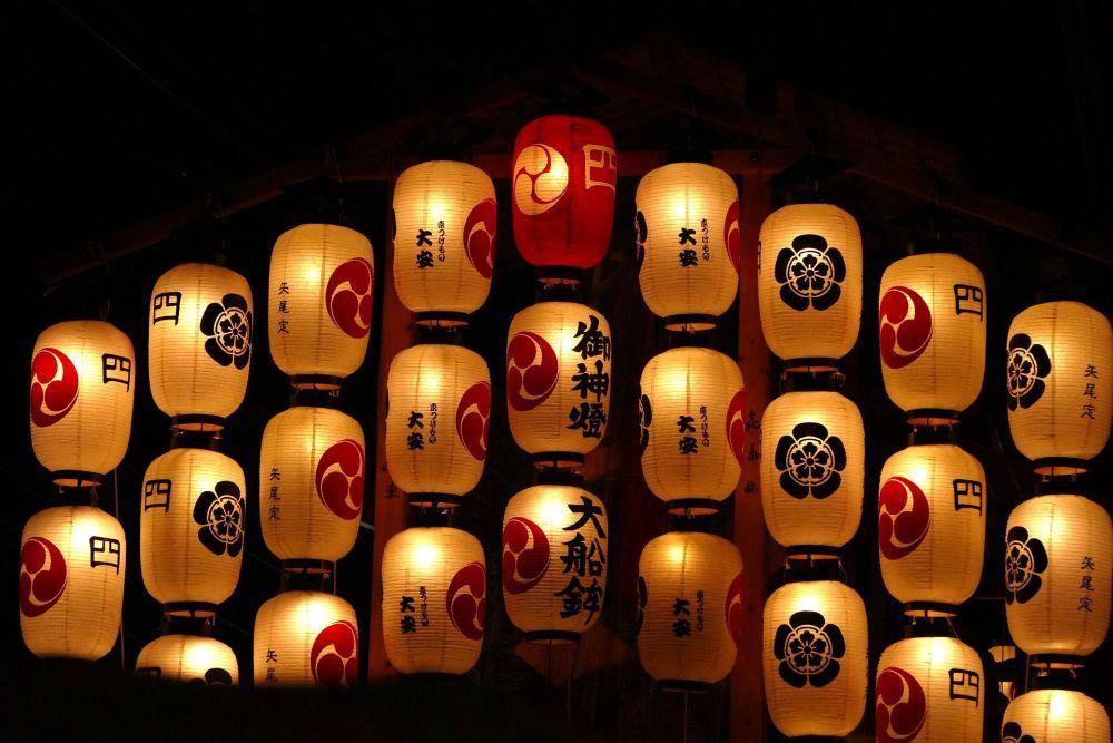 Festivales de Noviembre en Japón