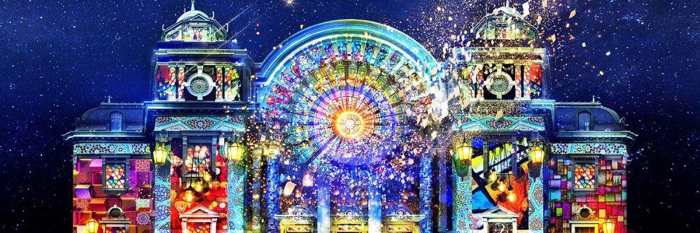 Las iluminaciones de invierno en Japón este 2019-2020