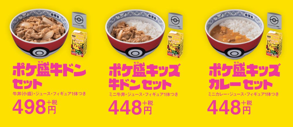 Menú Yoshinoya Pokemón Pokemori